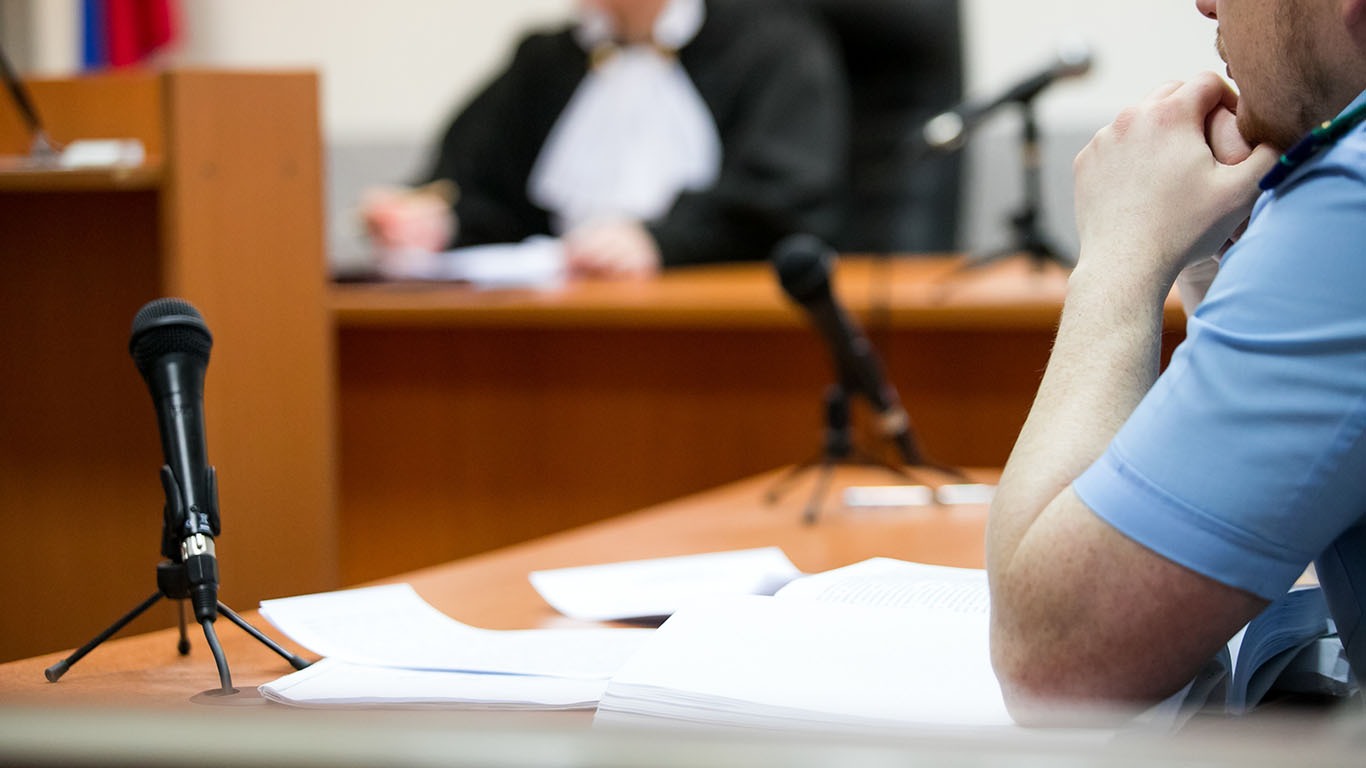 trial in the courtroom